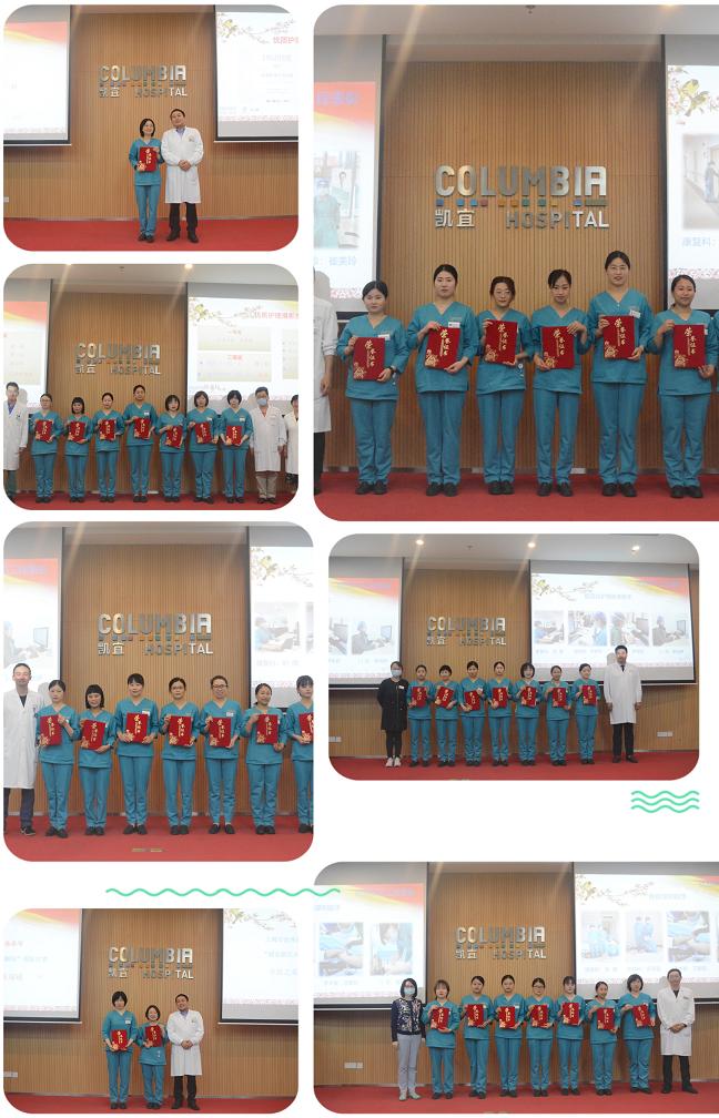 图3.院领导为优秀护士颁奖